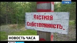 Вернуть озеро Личимо государству постановил Верховный суд Бурятии