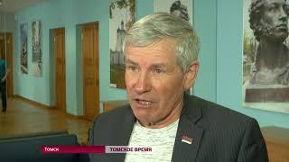 Выпуск новостей 04.04.2018