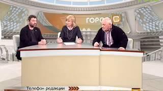 """""""Город С"""" от 15.02.2018 (эфир в 18.15)"""