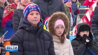 """Вести. Брянск. Спорт"" (эфир 17.02.2018)"