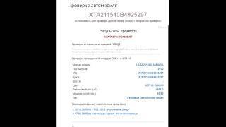 ДТП Саратов 10 02 2018