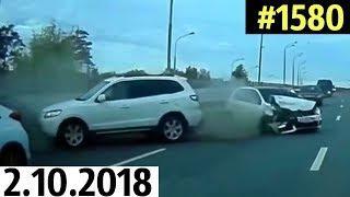 Новая подборка ДТП и аварий «Дорожные войны!» за 02.10.2018. Видео № 1580.