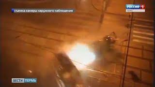 Шокирующее ДТП засняла камера уличного наблюдения