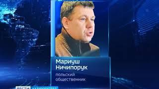 Польский общественник о стене вдоль Калининградской области: «Бестолочь полная и популизм»
