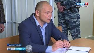Александр Костин полностью признал вину в убийстве 18-летнего Романа Кабачека
