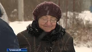 Жители поселка Урдома Тутаевского района обратились за помощью в Народный контроль «Вестей»