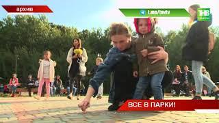 В Казани этим летом продолжится масштабная работа по благоустройству парков и скверов - ТНВ
