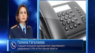 В Ростове бывшего полицейского подозревают в подготовке к сбыту наркотиков