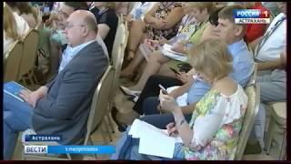 В Астрахани встретились лучшие детские врачи России
