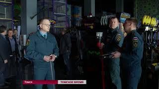 """Проверка безопасности обнаружила нарушения в ТРЦ """"Мегаполис"""""""