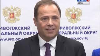 На Совете регионов ПФО обсуждались проблемы здравоохранения(ГТРК Вятка)