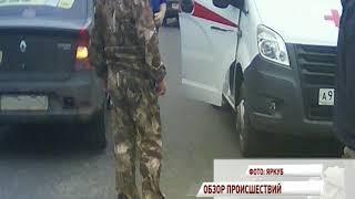 Опасные выходные: в Ярославле произошел ряд серьезных ДТП