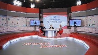 Наталья Комарова установила рекорд продолжительности прямой линии с жителями Югры