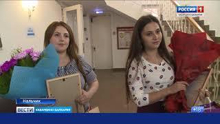 Вести  Кабардино Балкария 29 05 18 17 40