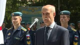 День России в Рязани