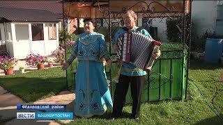 Корреспондент «Вестей» познакомилась с творческой парой из Фёдоровского района