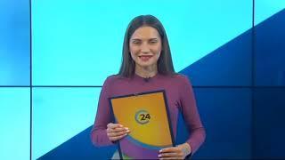 Саратов Сегодня — 8 ноября 2018