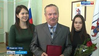 Многодетный отец из Марий Эл удостоен Медали ордена «Родительская слава»
