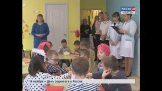 Йогурт вместо молока: в Чебоксарах родители принимают участие в составлении меню в детских садах
