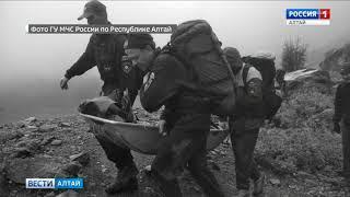 Страшная находка в горах Алтая: туристы обнаружили вмёрзшее в ледник тело альпиниста