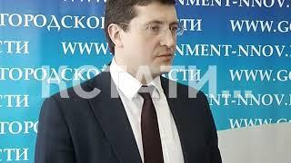 Нижегородская область получит деньги из резервного фонда на строительство метро