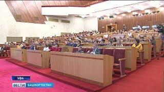 В Уфе прошел форум социальных предпринимателей