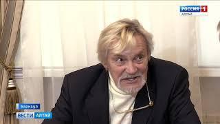 Хореограф Владимир Васильев ставит в Барнауле балет «Блуждающие звёзды»
