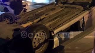 Массовое ДТП на ул. Трамвайной, Краснодар, 5 февраля