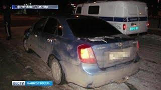 В Нефтекамске автомобиль сбил ребенка