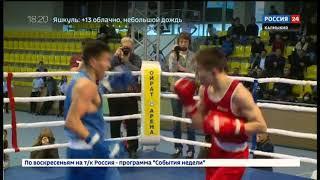 Араш Абушинов одержал первую победу на Чемпионате по боксу среди студентов