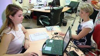 В МФЦ Волгограда можно оформить биометрический паспорт
