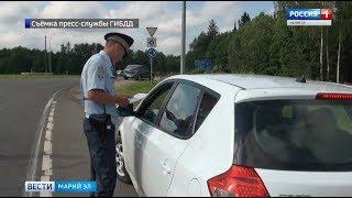 Три десятка водителей в Марий Эл не пристегнули самое дорогое и лишились денег