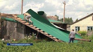 Ночной ураган в Башкирии: как жители Благовещенского района пережили ночь?