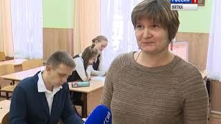 Кировчане достойно представили свой регион на Олимпиаде в Беларуси(ГТРК Вятка)