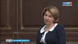 В Доме Правительства состоялась очередная 47-я сессия Народного Собрания Карачаево-Черкесии