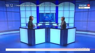 Россия 24. Пенза: много ли предприятий региона находятся «в тени»