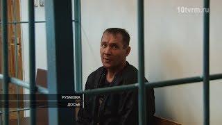 Житель Челябинска убил дядю, не желая делить наследство