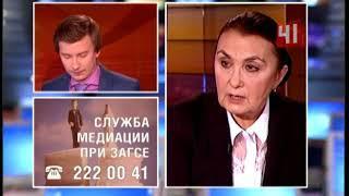 """PS """"Не развод: служба медиации при ЗАГСе"""" (06.02.2018)"""