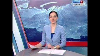 Вести Адыгея - 21.02.2018