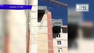 Сводка  Сгорели два дома и погиб мужчина в Тужинском районе  Место происшествия 04 10 2018