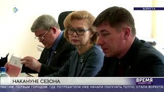 Внезапная отставка Олега Грошева