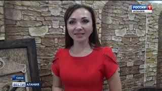 ВЕСТИ-АЛАНИЯ // 09.10.2018