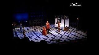 """В самарском драмтеатре состоялась премьера спектакля """"Лев зимой"""" по пьесе Джеймса Голдмена"""