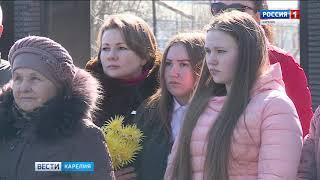 """""""Вести-Карелия"""". 11.04.2018"""