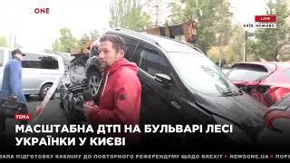 В Киеве на бульваре Леси Украинки произошло масштабное ДТП: пострадало 17 автомобилей 23.10.18