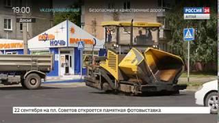 Когда в Барнауле начнут отопительный сезон?
