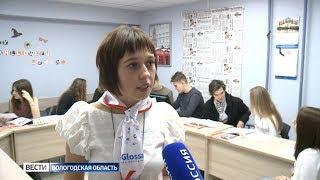 Череповецкая языковая школа вышла на новый уровень
