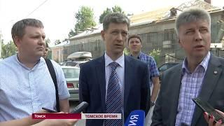 В Томске продолжается капитальный ремонт многоквартирных домов