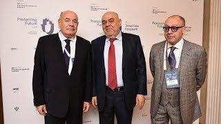 Как прошла вторая международная конференция «Защитим будущее»