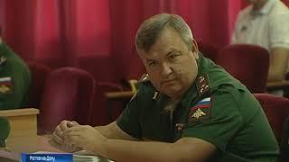В военной прокуратуре ЮВО подвели итоги первого полугодия